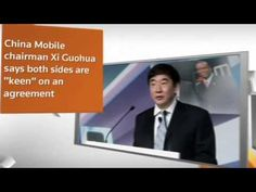 ▶ FACTBOX Will China Mobile Deal Widen Apple's Wedge? - YouTube