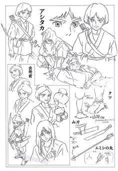 "artbooksnat: ""Princess Mononoke animation materials from . - artbooksnat: ""Princess Mononoke animation materials from … – - Hayao Miyazaki, Princess Mononoke Characters, Manga Art, Anime Art, Studio Ghibli Characters, Character Model Sheet, Studio Ghibli Art, Ghibli Movies, Animation"