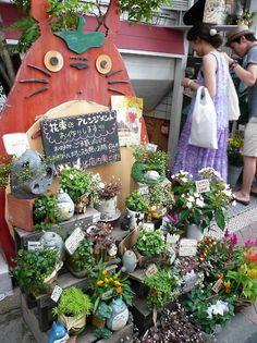 totoro florist