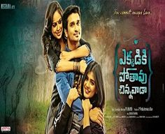 In what can be termed as a huge relief for the Film and Trade fraternity, Ekkadiki Pothavu Chinnavada is going strong at the Box office and emerged as the first hit in India post the demonetization. The movie backed by superb talk right from the first day first show grew strength to strength over the first weekend.
