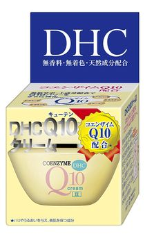 DHC Q10 CreamII(SS) 20gx1 ** This is an Amazon Affiliate link. Find out more about the great product at the image link.