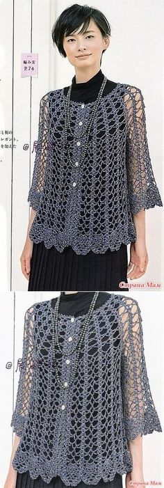 Wear a lace cardigan today! See how a lace cardigan can give your added appeal right here. Crochet Shirt, Crochet Jacket, Crochet Cardigan, Knit Crochet, Lace Cardigan, Filet Crochet, Crochet Stitches, Beautiful Crochet, Crochet Clothes