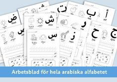 Free Worksheets Arabic Letters