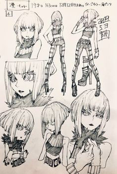 Ideas Design Character Girl Pose Reference For 2019 Anime Drawings Sketches, Anime Sketch, Art Drawings, Cartoon Drawings, Mangaka Anime, M Anime, Male Character, Art Et Illustration, Character Illustration
