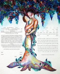 Painted as an expression of love, the Love Tree Ketubah 3 describes the foundation for a fruitful, colorful and fulfilling relationship. In Judaism, The Tree of Life (Etz haChayim עץ החיים) is a mystical symbol used in Kabbalah to describe the path to HaShem. Inspired by this concept, I depicted a couple in love, their bodies blending into one, intertwined with the strong, elegant tree -- a symbol of their relationship, their connection, their love and passion for each other and the journey…