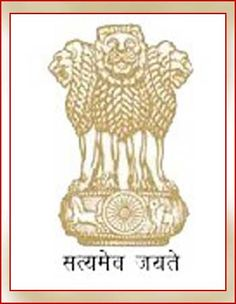 The Union Public Service Commission will hold a Screening Test for selection to Indian Forest Service (Main) Examination, 2015 through Civil Services (Preliminary) Examination, 2015 which will be held on August, Civil Service, Public Service, Goods And Service Tax, Free Job Posting, Indian Police Service, Independence Day Wallpaper, Exam Papers, Indian Government, Job Portal