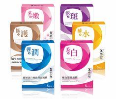 包裝設計-特優人氣款面膜(屈臣氏) Skincare Packaging, Cosmetic Design, Laundry Detergent, Package Design, Drugs, Asia, Packing, Skin Care, Cosmetics