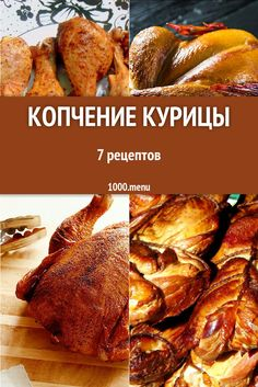 Duck Recipes, Fika, Chicken Tacos, Sausage, Grilling, Food And Drink, Menu, Cooking Recipes, Favorite Recipes