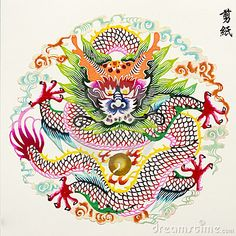 Chinese Zodiac Dragon, Chinese Astrology, Vietnam Voyage, Dragon Tattoo For Women, Year Of The Dragon, Zodiac Tattoos, Paper Artwork, Dragon Design, China Art