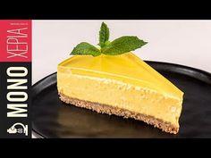 Cheesecake μπανάνα | Kitchen Lab by Akis Petretzikis
