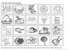 Ελένη Μαμανού: Διατροφή School Projects, Projects To Try, Nutrition Bars, Food Crafts, Coloring Pages, Kindergarten, Healthy Eating, Healthy Recipes, Personalized Items