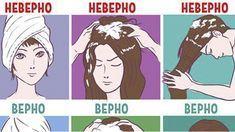 Как перестать мыть голову каждый день? 10 дельных советов от трихолога! Результат зам&