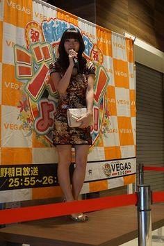 今野杏南さんがパラジャン収録来店してくださいました♪#vegas1200 #今野杏南#パーラージャンバリ
