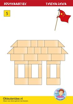 Bouwkaarten met Chinese gebouwen, bouwhoek thema China, kaart 5, Kindergarten China theme, buildingcards, free printable, kleuteridee.nl.