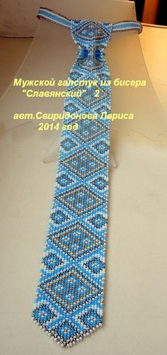"Мужской галстук из бисера ""Славянский"" 2 Loom Beading, Beading Patterns, Beaded Jewelry, Beaded Necklace, Tie Pattern, Woven Bracelets, Jewelry Making Tutorials, Beads And Wire, Bead Weaving"