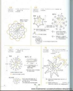 4372171_mini_motif_crochet_pattern_057.jpg (562×700)
