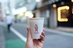 Bear Pond Espresso, Tokyo Japan Trip, Japan Travel, Bear Pond Espresso, Shimokitazawa, Facial Treatment Essence, Tokyo, Tokyo Japan