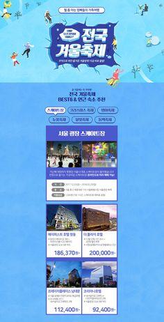Event Banner, Web Banner, Site Design, Web Design, Typo Design, Facebook Banner, Promotional Design, Event Page, Ui Web