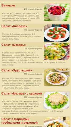 How Cooking Turkey Cooking Beets In Oven, Cooking Bread, Cooking Recipes, Cooking Pasta, Easy Healthy Recipes, Easy Meals, Russian Recipes, Health Eating, How To Cook Pasta
