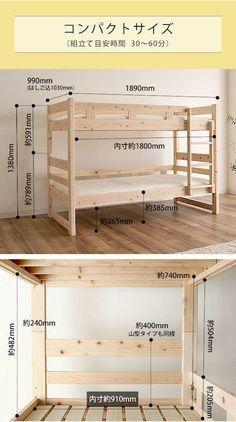 Queen Size Solid Pine Wooden Bed Frame in White Bunk Bed Rooms, Kids Bunk Beds, Girls Bedroom Furniture, Bed Furniture, Beds For Small Spaces, Wooden Bunk Beds, Bunk Bed Plans, Bunk Bed Designs, Diy Bed Frame