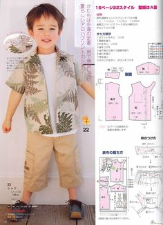 Kids Dress Patterns, Baby Patterns, Cute Fashion, Kids Fashion, Fashion Design, Toddler Outfits, Kids Outfits, Communion Hairstyles, Diy Clothing