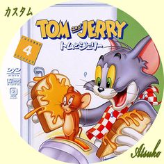 Tom and Jerry Tom And Jerry, Comic Book Characters, Cool Cartoons, Box Art, Cover Art, Bowser, Toms, Cartoon, Tom And Jerry Hd