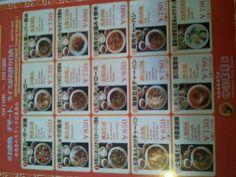 ¥550以外のランチメニューもいっぱいあります。 因みに本来は北京ダック専門店らしいです。