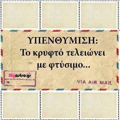 Greek Quotes, So True, True Words, Life Quotes, Quotes About Life, Quote Life, Quotes On Life, Qoutes, Quote