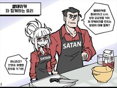Gamers Anime, Otaku Anime, Anime Art, Anime Monsters, Demon Girl, Furry Drawing, Video Game Art, Illustrations And Posters, Girl Cartoon