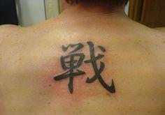 The Meaningful Kanji Tattoo Design: Kanji Tattoo Designs On Upper Back For Men ~ Tattoo Design Inspiration