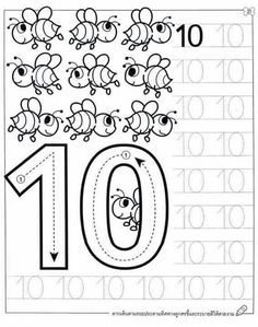 New System-Suitable Numbers Line Study - Preschool Children Akctivitiys Preschool Writing, Numbers Preschool, Math Numbers, Writing Numbers, Preschool Learning, Kindergarten Math Worksheets, Preschool Curriculum, Preschool Printables, Preschool Lessons