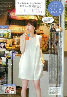 モデル森 絵梨佳さんSky Highジュースクレンズ体験レポート。 美的9月号