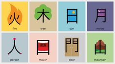 chineasy-0.png (1200×676)