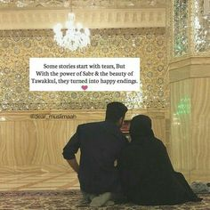 Islamic Quotes On Marriage, Muslim Couple Quotes, Islam Marriage, Muslim Love Quotes, Love In Islam, Beautiful Islamic Quotes, Quran Quotes Love, Islamic Inspirational Quotes, Religious Quotes
