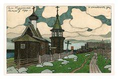 Ivan Bilibin postcard | Flickr - Photo Sharing!