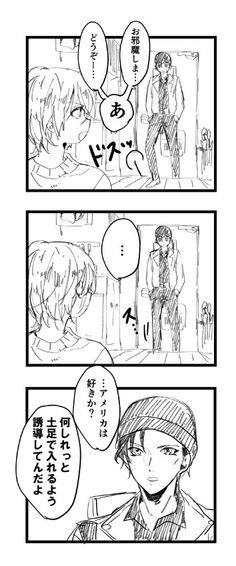 にに (@nininini22) さんの漫画   88作目   ツイコミ(仮)
