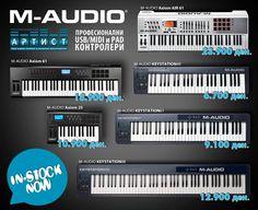 Богата палета на M-AUDIO USB/MIDI и PAD клавијатури во салонот на АРТИСТ! Повелете!