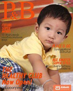 ภาพซุปตาร์ตัวน้อยโดยคุณ Yupaporn Wongpitirat ...มาปั้นลูกน้อยให้เป็นซุปตาร์หน้าปก พร้อมลุ้นผลิตภัณฑ์มากมายจาก Abbott ได้ที่ http://www.thehealthyclub.com/bigcover/index.aspx