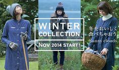 Sunny clouds[バナー/banner] - Back Web Design, Web Banner Design, Banner Design Inspiration, Logos Retro, Fashion Banner, Japanese Graphic Design, Adobe Illustrator, Visual Communication, Advertising Design