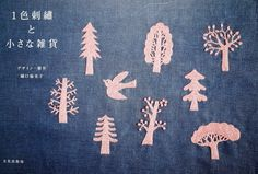 Small Goods and 1 Color Embroideries by Yumiko Higuchi - Japanese Craft Book