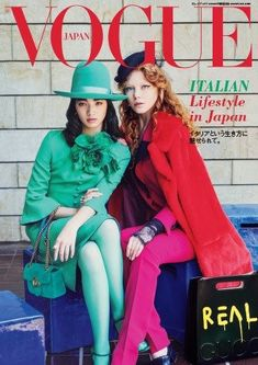 ed5fa5e2da85 モードとロマンティシズムが融合し、生み出される洗練されたモダニティ。そんなグッチのスタイルを小松菜奈さんが着こなす。『VOGUE JAPAN』3月号の「TOKYO  NEW GLAM」 ...