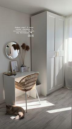 Room Ideas Bedroom, Home Decor Bedroom, Bedroom Inspo, Minimalist Room, Aesthetic Room Decor, Home Room Design, Dream Rooms, Room Interior, Room Inspiration
