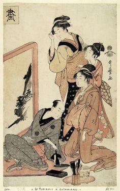 Se o caráter fortemente erótico de algumas estampas pode ofender os menores, elas são, no entanto, muito apreciadas por um público bem informado. As imagens que apresentamos foram selecionadas ... com moderação e delicadeza.  http://gabineted.blogspot.com.br/…/a-arte-e-o-amor-no-tempo…  A arte e o amor no tempo das gueixas: obras primas proibidas das gravuras japonesas na Pinacoteca de Paris