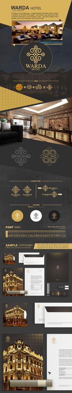 WARDA HOTEL/ LOGO on Behance                                                                                                                                                                                 More