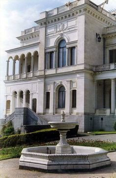 The Grand Livadia Palace is located on the site of the older palace. It took seventeen months to build this new one (from April 23, 1910 till September 14, 1911). Most advanced technologies of that time were used building the Palace.