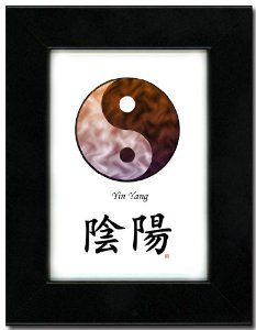 5x7 Black Satin Frame with Yin Yang (Brown/Brown) and Calligraphy by Oriental Design Gallery. $31.95. Frame is made of eco-friendly composite wood materials. Place on Wall or Desk. Easel and hangers included. Wall Hangers must be installed by customer. Instructions included. Each print is mounted on acid-free mat board by using acid free adhesive. Made in USA. This is a Yin Yang Print with traditional Chinese Calligraphy. These prints are created by using the finest digi...