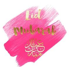 A very happy Eid al-Adha to all Muslims in the earth! Full of blessings and well-being to everyone.