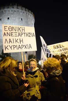A political rally in the area of the White Tower on the day that the Greek Government negotiated the Greek public debt in Brussels