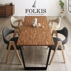 古木風×スチール脚北欧ナチュラルダイニングテーブルセット・北欧家具通販店Sotao