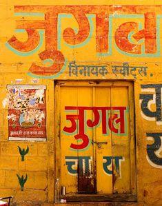 muirgil's dream | Big words on wall, Indian street art.